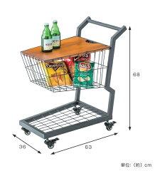 サイドテーブル買い物カート風スチールフレームキャスター付幅36cm