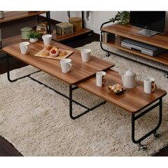 ネストテーブル伸縮テーブルMUSH(マッシュ)幅105~169cm