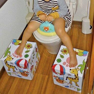 トイレ 踏み台 ふんばるBOX 子供 トイレトレーニング 幼児 ダンボール ( ステップ ふみ台 トイトレ 踏ん張れる 子ども キッズ ボックス 高さ24cm 撥水加工 撥水 衛生的 )【5000円以上送料無料】