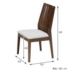 座椅子こたつ座椅子保温カバー付幅45cm