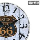 掛け時計 33cm ルート66 2 モチーフクロック ROUTE 66...