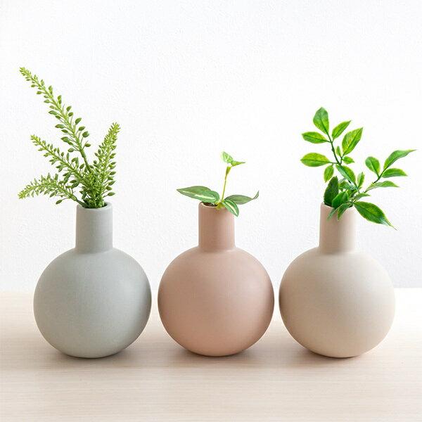花瓶陶器フラワーベースロングASH直径10.5×高さ13cm(花びん花器一輪挿しポット北欧枝物鉢フラワーポットプランターおしゃれ)【39ショップ】