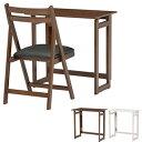 折りたたみテーブル木製幅70cm ( 送料無料 机 デスク ) 【5000円以上送料無料】