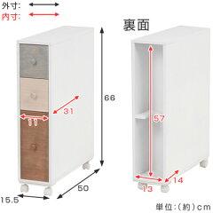 トイレラック3段MTR-6453WH