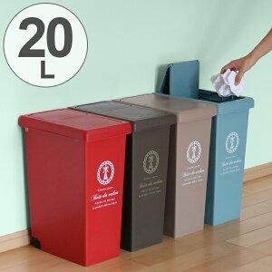 ゴミ箱 20L ふた付き スライドペール 20リットル ( ごみ箱 フタ付き ダストボックス キッチン スリム プラスチック 20l ペール 角型 縦型 分別ゴミ箱 蓋付き ふた付き おしゃれ )【39ショップ】