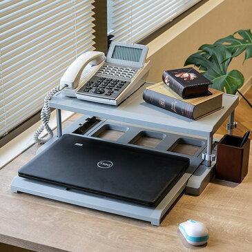 パソコンラック 卓上 約 幅49×奥行33×高さ13cm ノートパソコン用 ( パソコン PC 収納 棚 ラック PCラック 13型 スライド デスク ノートPC プリンター台 HDD 省スペース デスク収納 机上収納 幅49 )【5000円以上送料無料】