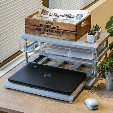 パソコンラック 卓上 約 幅49×奥行33×高さ22cm ノートパソコン用 ( パソコン PC 収納 棚 ラック PCラック 22型 スライド デスク ノートPC プリンター台 HDD 省スペース デスク収納 机上収納 幅49 )【5000円以上送料無料】