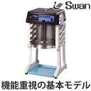 氷削機 電動式 ブロック氷専用 SI-150SS ブラック ...