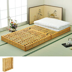 籐すのこベッド【Y920】