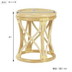 籐スツール丸型ラタン製S12-2N座面高41cm
