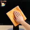 そうじの神様 TV画面用おそうじクロス 日本製 ( 液晶 用 画面 拭...
