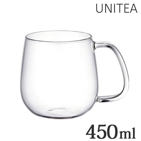 キントー KINTO カップ UNITEA ユニティ M 450ml ガラス ( カップ コップ 食洗機対応 ガラス ティーウェア 耐熱ガラス ) 【39ショップ】