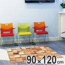 玄関マット Office & Decor Block 90×120cm...