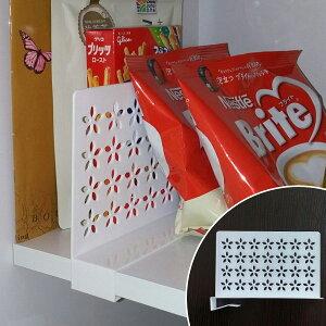 仕切り板 仕切れるン棚 ( キッチン収納 間仕切り板 区分け板 整理 収納 キッチン用品 )|新商品|11