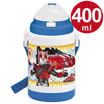 【アウトレット セール】 子供用水筒 仮面ライダードライブ 保冷ストローホッパー 400ml キャラクター ( プラスチック製 ストロー付 軽量 ストローボトル すいとう )