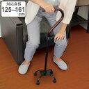 杖 伸縮 4点杖 ステッキ 長さ調節 立つサポ 非課税 非課税 ( 送料無料 多脚杖 自立 8段階調節 立ち上がりやすい 補助グリップ つえ 介護 歩行補助 伸