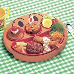 ランチプレート フェイスランチ皿  お子様ランチ アンパンマン 子供用 キャラクター ( お皿 プレート 子供用食器 ベビー食器 あんぱんまん 食洗機対応 プラスチック製 ) 【39ショップ】