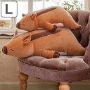 抱き枕 ぬいぐるみ イノシシ プレミアムねむねむアニマルズ ウリリ Lサイズ ( 抱きまくら 動物 いのしし プレミアム 枕 まくら クッション もちもち しっとり 猪 アニマル 洗える 洗濯 手洗い かわいい )【39ショップ】