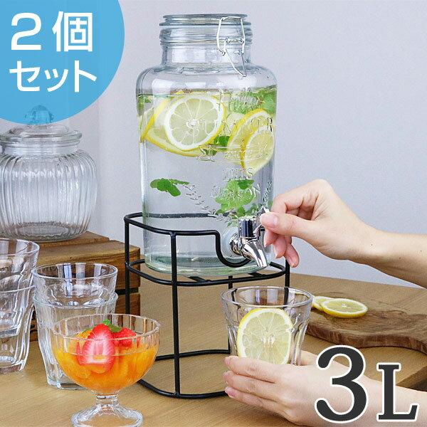 ドリンクサーバー3L スタンド付 ガラス 蛇口付き 2個セット ( 梅酒 果実酒 ウォーターサーバー ガラス瓶 ガラス製 瓶 サングリア ジュース作り ドリンクディスペンサー )【39ショップ】