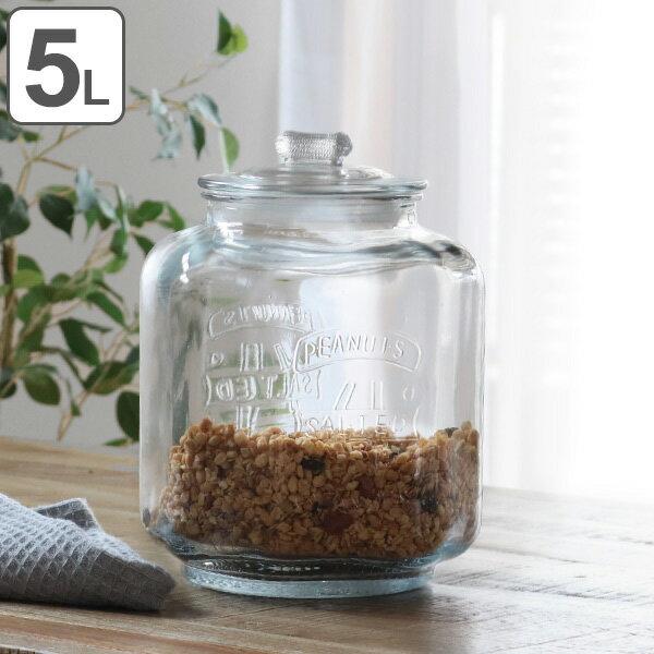 保存容器 5L ガラス製 ガラスクッキージャー ( ガラス保存瓶 保存瓶 米びつ ガラス容器 保存ビン 保存瓶 ガラスキャニスター ガラス保存容器 アンティーククッキージャー こめびつ )【39ショップ】