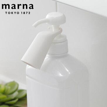 コップ マーナ MARNA マウスウォッシュコップ うがいコップ ( マウスウォッシュ 洗口液 カップ 歯磨き 液体歯磨き 計量 10ml 20ml コンパクト 収納 ポンプに掛ける 衛生的 洗面用品 )【39ショップ】
