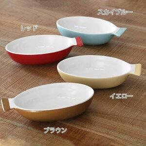 かわいいグラタンの皿