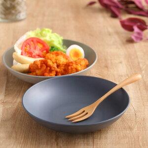 プレート M 20cm SEE 皿 プラスチック 食器 日本製 ( 食洗機対応 北欧 電子レンジ対応 お皿 取り皿 中皿 ケーキ皿 パン皿 取り分け皿 深皿 アウトドア おしゃれ グレー ネイビー 洋食器 割れにくい )【39ショップ】