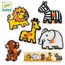 パズル 木製 動物 5ピース 幼児 知育玩具 おもちゃ ジェコ サバンナ ( 12か月 1歳 子ども オモチャ ジェコ DJECO 玩具 組み合わせ 知育 キッズ )【39ショップ】