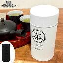 茶筒 63 ロクサン 茶筒 200ml ブリキ ( お茶容器 茶葉容器 保存容器 ストッカー 茶葉入れ 茶缶 茶葉保存 茶葉用 お茶葉保存 お茶葉容器 お茶っぱ入れ