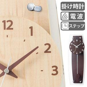シチズンのめざまし時計、掛時計、置時計等のク …