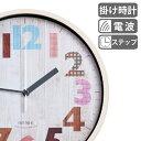 掛け時計 電波時計 ジーツ ( アナログ 電波 時計 壁掛け時計 イン...