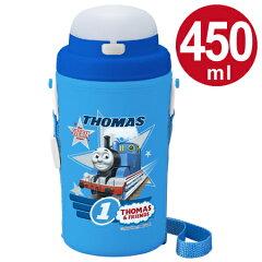 子供用水筒 きかんしゃトーマス ストロー付 450ml 保冷 プラスチック製 ( キャラクター…