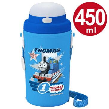 子供用水筒 きかんしゃトーマス ストロー付 450ml 保冷 プラスチック製 ( キャラクター 軽量 ストローホッパー ストローボトル すいとう )
