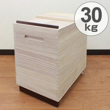 米びつ 桐製 Rice Box 30kg ( 送料無料 桐 和風 ライスストッカー ライスボックス ストッカー 木製 米櫃 こめびつ 米 保存 保管 ) 【5000円以上送料無料】