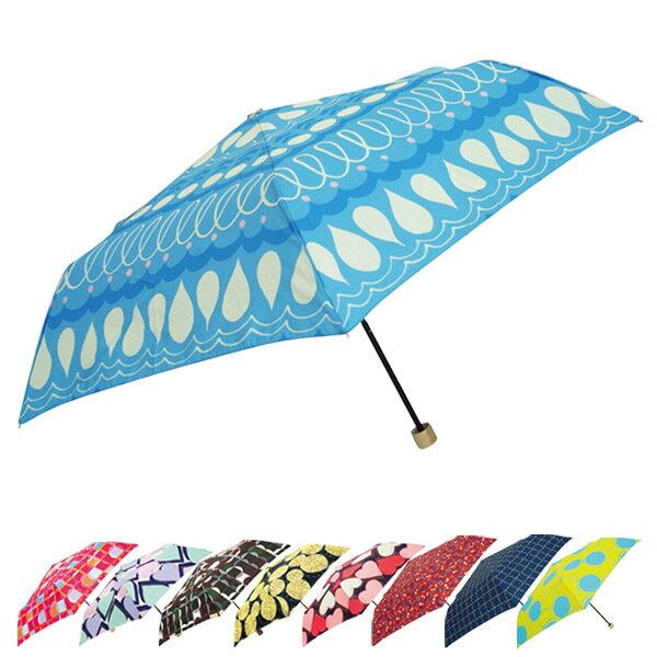 傘 折り畳み ギミック満載! 私がユニクロの折り畳み傘に惚れ込んだ6つの理由