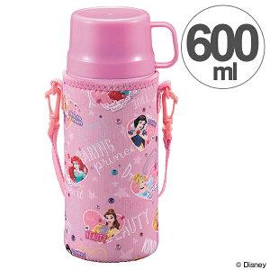 水筒 2WAYキッズボトル 600ml ディズニー ディズニープリンセス コップ付き 直飲み キャラクター ( 子供用 ステンレス 保温 保冷 ステンレス製 ステンレスボトル ボトル 子供 子ども 幼稚園 小