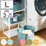収納ボックス カタス L カラーボックス インナーボックス 引き出し 同色3個セット ( 収納ケース 収納 プラスチック ケース ボックス おもちゃ箱 おもちゃ収納 衣類収納 フルサイズ インナーケース 積み重ね おしゃれ 日本製 )【39ショップ】