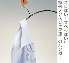 MAWAハンガー(マワハンガー)レディースライン3本組