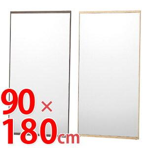 壁掛けミラー コムミラー 幅90×高さ180cm ( 鏡 ドレッサー 姿見 ウォールミラー 送料無料 )