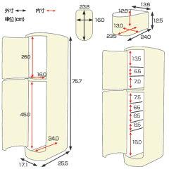 トイレ収納ケーストイレラックRefrainW型