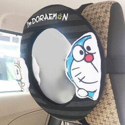 ベビーミラー 車用 I'm DORAEMON カーミラーラウンド 赤ちゃん ( チャイルドシート 車 後部座席 後ろ向き ドラえもん 鏡 ベビー用品 キッズ用品 カー用品 ヘッドレスト )【39ショップ】