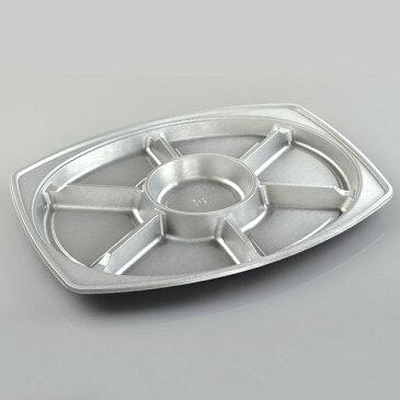 オードブル皿 仕切り 2枚入 日本製 ( オードブル皿 パーティー皿 使い捨て容器 )【5000円以上送料無料】