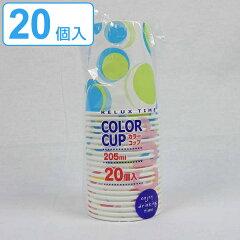 紙コップ 205ml RelaxTime 20個入( 使い捨て容器 ) 10P26Mar16