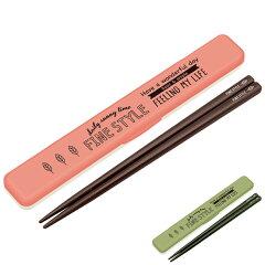 箸&箸箱セット ファインスタイル 音の鳴らないクッション付 18cm ( 食洗機対応 箸&ケー…