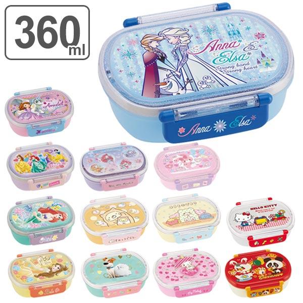 お弁当箱幼稚園保育園キャラクター360mlキティアナ雪ソフィアディズニープリンセス(弁当箱日本製子供女の子ぼんぼんりぼんまるもふ