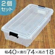 押し入れ プラスチック ボックス 積み重ね スタッキング キャスター