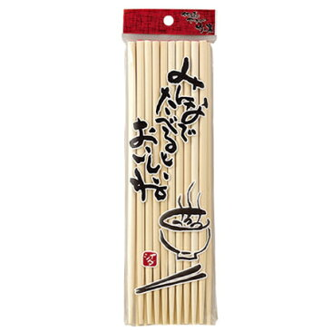客用箸 塗箸 10膳組 ( お箸セット 客用 はし ハシ ) 【5000円以上送料無料】