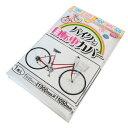 ポリ袋 特大 季節収納袋 バイクと自転車カバー袋 縦1.05×横1.9m ( 大型 収納袋 厚手 丈夫 頑丈 横長 ビニール袋 ) 【5000円以上送料無料】
