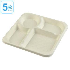 紙皿 仕切り付き ペーパープレート スクエア 5枚セット ( バーベキュー 取り皿 厚手 使い捨て紙皿 使い捨て容器 仕切り皿 ランチプレート )【39ショップ】
