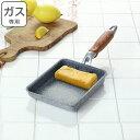 卵焼き フライパン